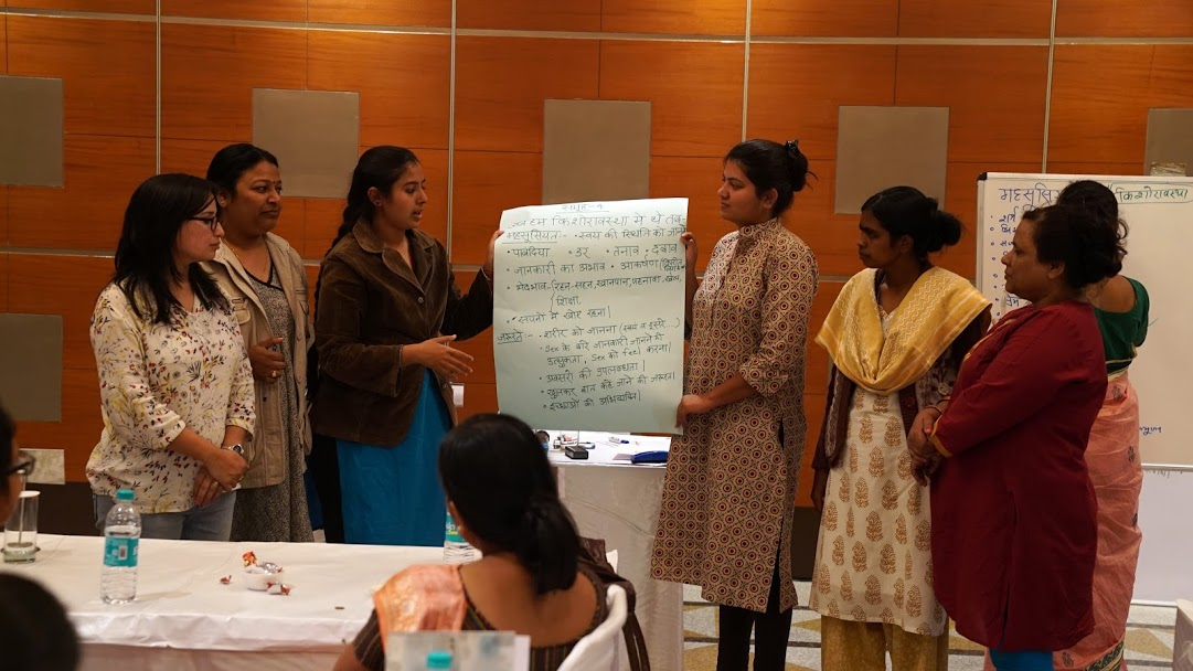 SGRI India (Hindi) 3