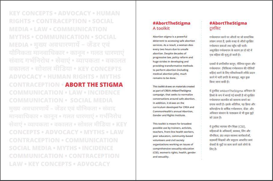 Abort The Stigma Abortion 2020 Hindi