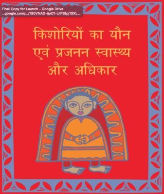 Kishoriyon Ka Yaun Avam Prajnan Swasthya